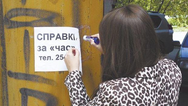 В Минске растет спрос на «липовые» медицинские справки