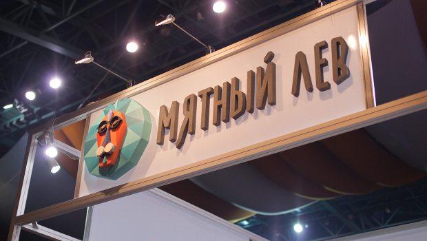 Значимое мероприятие для белорусского бизнеса — «Дни маркетинга, рекламы и брендинга»