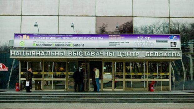 В Минске открылась выставка китайских товаров